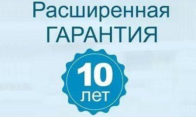 Расширенная гарантия на матрасы Промтекс Ориент Курск