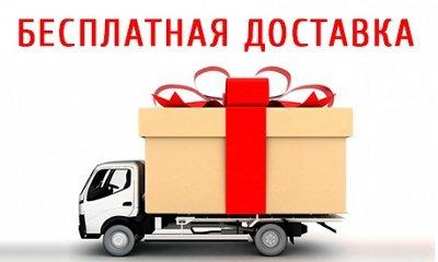 Доставка матрасов бесплатно Курск
